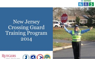CG Training Program 2014